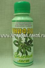 Унифлор - зеленый лист