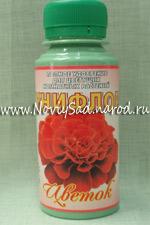 Унифлор - цветок